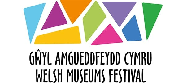 Prepare to be amazed by Welsh museums!